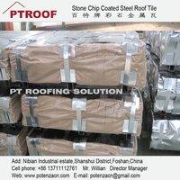 flexible metal roofing