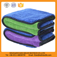 double layer plush microfiber floor cleaning cloth