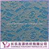 Fashion White Rosette Nylon Cotton Tulle Laces Fabric for Appreal