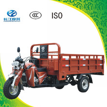 China heavy loading 3 wheel motorized tricycle