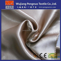 mirror bridal satin fabric with antimicrobial fabric for wedding backdrop fabric