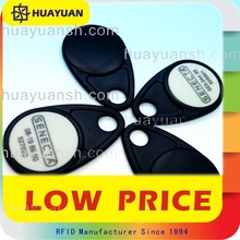 Summer hot selling cheap electronic key fob price RFID keyfob for health center