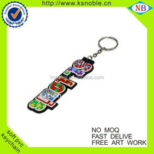 custom 3d pvc keychain Rubber Keychains Silicone Keyring keychain