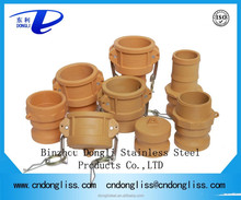 China manufacturer best price plastic camlock fittings, quick coupling