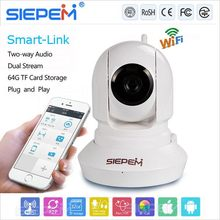 New design made in china FTP basketball ip camera