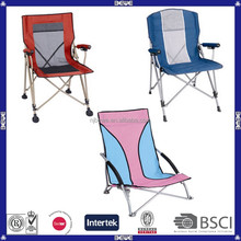 factory good quality cheap price OEM customized beach chair dimensions specifications