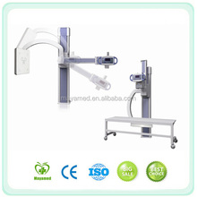 MY-D047 Flat Panel Detector Based Uc-Arm Digital X-ray Radiography System