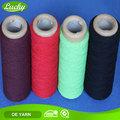 Cnlucky fábrica reciclado fio de trama para tecido tingido a partir de fios morrer máquina