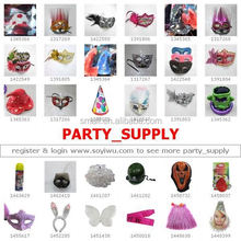 LATEX FOAM MASKS : One Stop Sourcing from China : Yiwu Market for PartySupplies