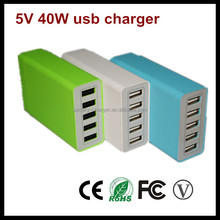 5 Port USB Charger Travel Adapter Intelligent Fast Charging 5V 8A 40W
