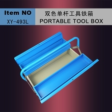 Two layer blue metal steel tool box Portable Hand Tool Box