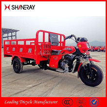 China Wholesale Hot Sale Manufacturer OEM Scooter Trike/Trike Motorcycle Sale/200Cc Trike Scooter