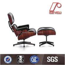 eames chair replica, reclining chair, eames lounge chair replica DU-388B