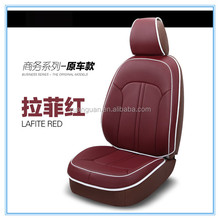 A4 A6 A8 Wholesale pvc leather fabric car seat cover, baby car seat leather material