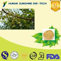 Bulk Pure 0.3% Azadirachta EC/ Natural Neem Oil for biological Pesticide