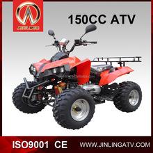 GY6 chain transmission 4 stroke engine ATV bike