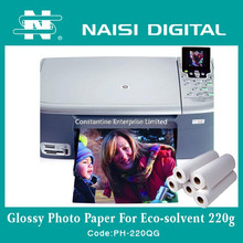 A4 size glossy fuji inkjet photo paper 220g for sale