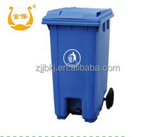 Jinbao 240L dark blue plastic foot pedal waste bin