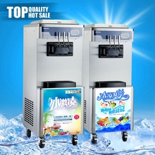 New cheapest beautiful air pump system industrial ice cream makers