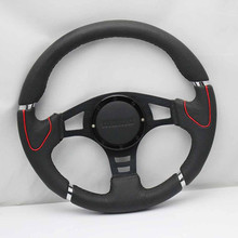Car Modification Personality MOMO Aluminum Alloy Wheel 14 Inches Of Pure Leather Material Sports Steering Wheel