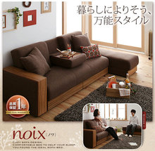 Multifunctional fabric sofa bed,living room sofa,wood frame folding sofa bed with storage