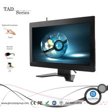 22 inch LCD monitor for Bus