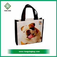 PP woven laminated bag,Reusable Shopping Tote Bag lamination bag