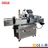 AL-220 automatic wet glue labeling machine