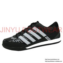 2011 Popular Hot Selling Men's Skate Shoes