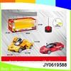 /p-detail/Hotsale-1-14-5CH-Radio-control-SportsCar-juguetes-puede-abrir-la-puerta-con-la-bater%C3%ADa-300005988238.html