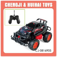 Kids 1:14 4 channel rc drift 44 car toy model with recharger and battery