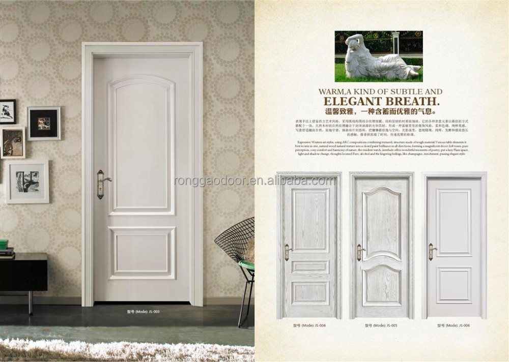 New Design White Flush Door Buy Flush Door White Flush