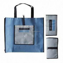 2015 fashion China recycled pp non woven folded bag