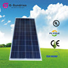 portable small home 240w poly 12v 120w solar panel