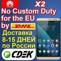 2015 Newest 7 inch phone tablet huawei honor x2 mediapad (gold/silver)