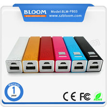 BLM-PB03 2600mah 2015 New Year Gift Low Price smallest portable power bank