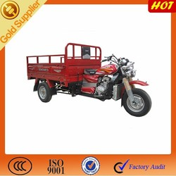 200cc Hot Cargo Three Wheel Motorcycle