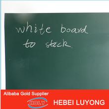 Classe de l'école vert chalk conseil
