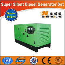 Hot sale! Diesel engine silent generator set genset CE ISO approved factory direct supply wood fired electric generator