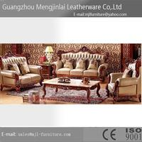 Bottom price best selling american country style sofa set