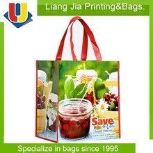 Full Color Printing PP Laminated Non Woven Promotional Grocery Bag For Promotion