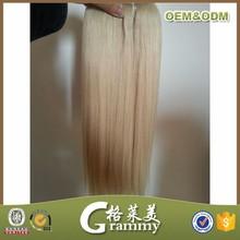 Wholesale 7A Top Grade unprocessed brazillian hair