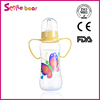 2015 Most Popular Baby Product Keep Warm Feeding Bottle/Baby Bottle Warmer