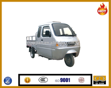 200cc oil cooling closed cargo three wheel motorcycle/cargo tricycle with cabin for sale