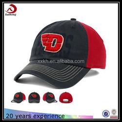 Kaihong Cheap Embroidery Machine Baseball Hat Parts