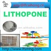 high quality lithopone 28%-30% / for coating&paint