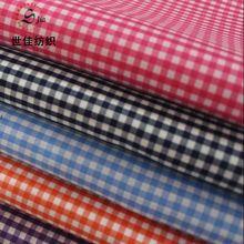 popular cheap polyester yarn dyed 100g/m monocheck fabrics