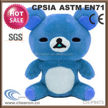 5 inch plush bears novelty easter gifts & toys