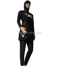 plain color loose trousers modest islamic swimwear islamic muslim swimwear