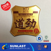 Sunlast 3D Aluminum material Badge SGS/CE/BU Emblem for car sticker custom Logo Plate OEM6011